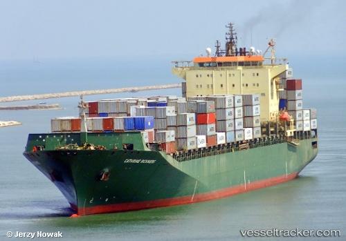 Cargo Ship Invicta 1 IMO 9236523 by jojek