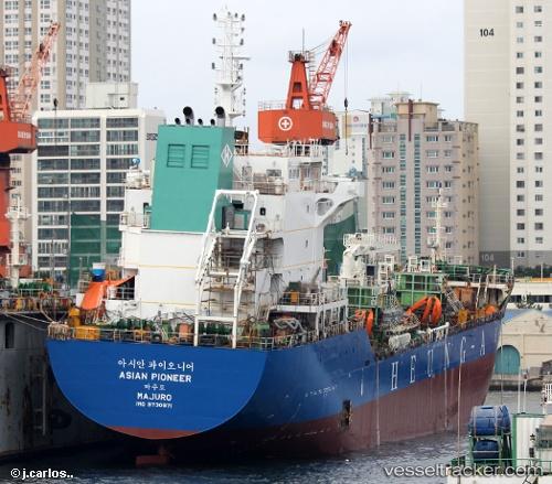 Asian Vessel 74