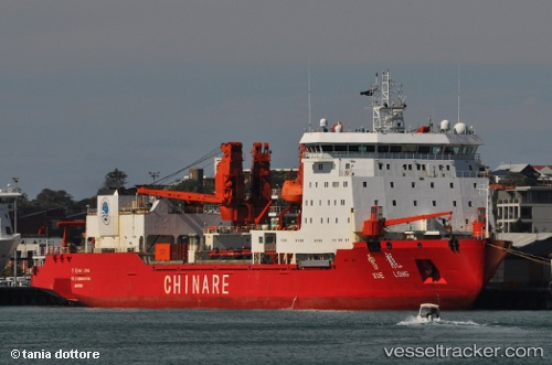 Other Ship Xue Long IMO 8877899 by natimuk
