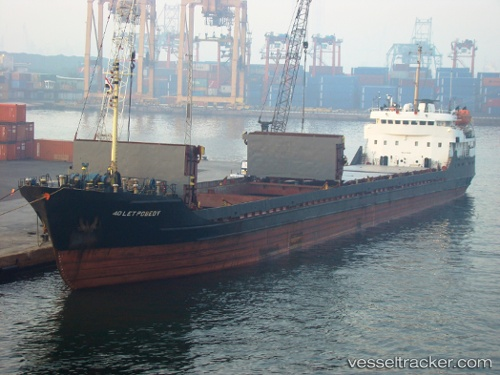 Cargo Ship 40 Let Pobedy IMO 8725656 by Snaphaan