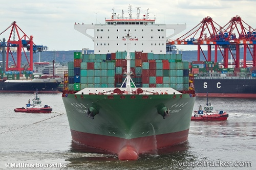 Cargo Ship CSCL Venus IMO 9467251 by Pershing