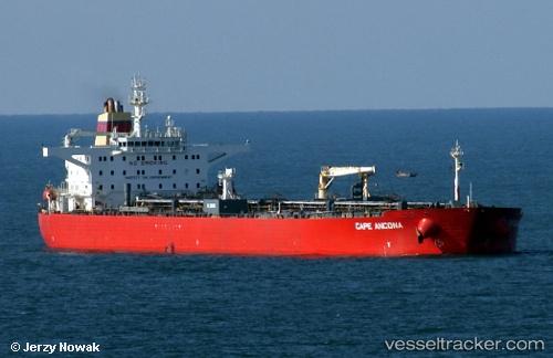 pacific trader 船舶の種類 タンカー船 コールサイン v7zh4