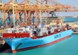 MAERSK SEMAKAU Photo