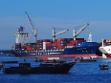 CMA CGM OKAPI Photo