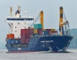 SAMSKIP ENDURANCE Photo