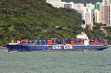 CMA CGM KINGFISH Photo