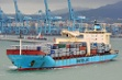 CECILIE MAERSK Photo