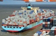 GJERTRUD MAERSK Photo
