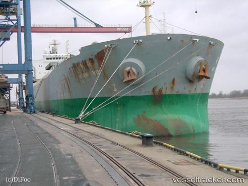 An Ho - Cargo Ship, IMO 9290713, MMSI 351201000, Callsign