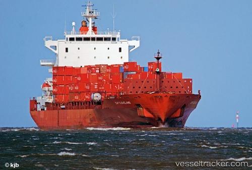196a4d5e869 Merkur Fjord - Cargo Ship