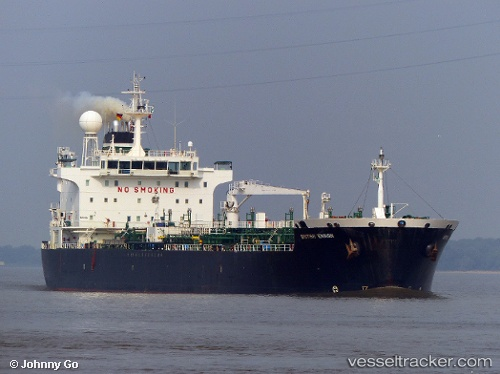 Atlantas II - Tankship, IMO 9312913, MMSI 538002579, Callsign V7JW4