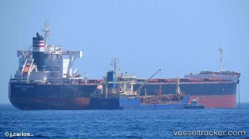 Cargo Ship, IMO 9602409, MMSI 248251000