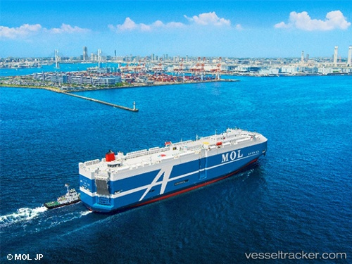 Beluga Ace - Cargo Ship, IMO 9777802, MMSI 353580000