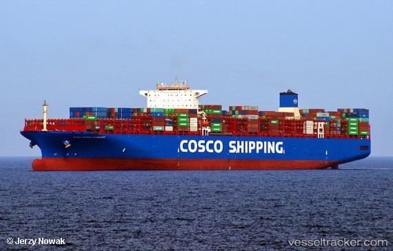 COSCO Kilimanjaro - Cargo Ship, IMO 9757852, MMSI 477139900