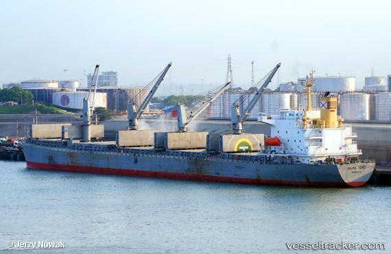 Cargo Ship, IMO 9309655, MMSI 636012871