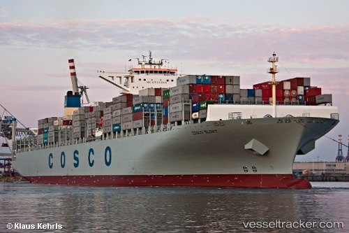 COSCO Glory - Cargo Ship, IMO 9466245, MMSI 477795300