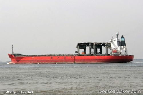 Cargo Ship, IMO 9014078, MMSI 477857000