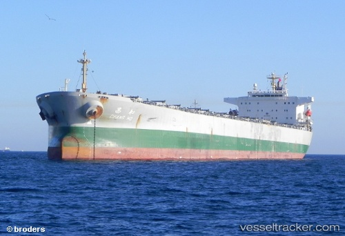 Chang Ho - Cargo Ship, IMO 9192416, MMSI 356234000, Callsign